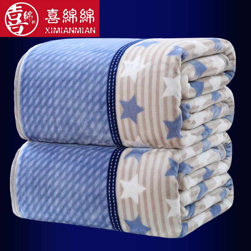 毛毯加厚法蘭絨床單雙人珊瑚絨毯子辦公室單人午睡毯宿舍蓋毯