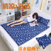 夏の冷却氷水マットレスシングルマットレス学生寮ダブル冷たい水のベッドマットレスパッド冷水クッションマット