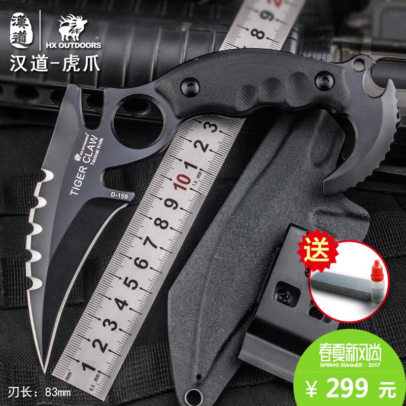 漢道虎爪D2鋼戰術高硬度直刀野外防身求生軍刀隨身刀具戶外小刀