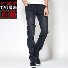 M2 Summer New Long Men's Trousers 3 feet 6 tall Jeans Men's Leisure Fashion Black Straight Cylinder Strength
