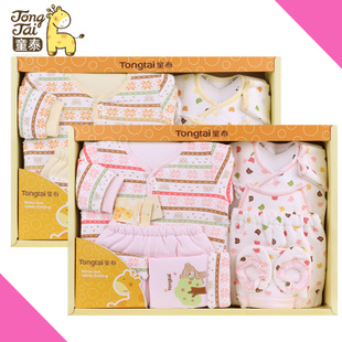 Tongtai Li Box 2015 New Baby Gift Set of autumn and winter thick cotton baby clothes newborn gift boxes