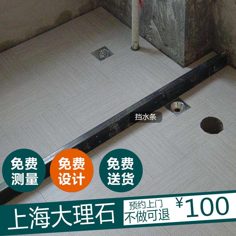 Мрамор сохраняя натуральный мрамор камень окно тайвань столовая гора порог ворота хребет живая ворота шанхай обработка сделанный на заказ установка