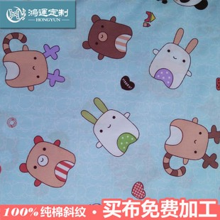 Baby bedding cartoon cloth cotton twill fabric cloth bed bedding material pure cotton baby bedding blue cloth