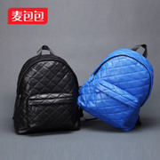 Wheat bags 2015 new diamond lattice quilting women fashion portable single shoulder Backpack Backpack large capacity