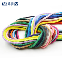 Eight shares color cotton rope strap diy hand-woven pocket drawstring pants rope Cotton rope Bundle pocket rope Hat Rope