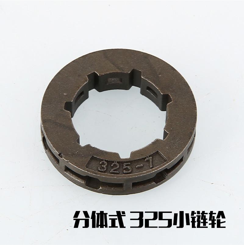 油锯 汽油锯 伐木锯工具配件52 58 59 小链轮  传动盘 齿轮