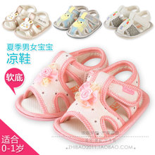A clearance of change garments according to the 0-9 months of male and female baby cute sandals in summer Baby soft rubber non-slip toddler shoes