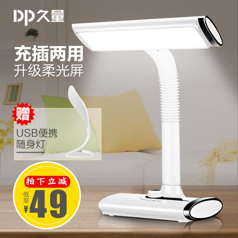 Долго количество LED глаз зарядка настольные лампы спальня прикроватный комната с несколькими кроватями свет изучение лампы для чтения заряжать вставить затемнение нет частота вспышка