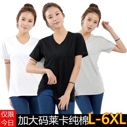 2019夏季女士特大号莱卡V领短袖200斤胖mm加肥加大码宽松半袖T恤