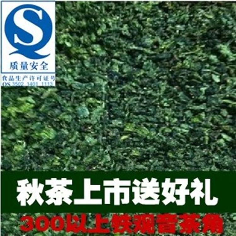 Anxi tie Гуань Инь fen железа Гуаньинь углу Super 1725 Улун чай электронной почты Tieguanyin 500 г