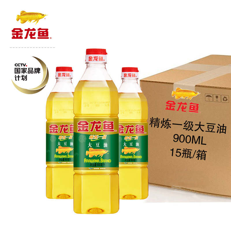 ~天貓超市~金龍魚 精煉一級大豆油900ML^~15 食用油 色拉油 整箱