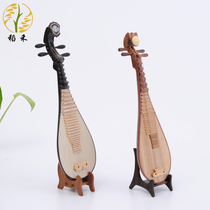 Pipa model Wooden Crafts Chinese classical musical instruments Chinese style featured home decoration decoration Girl Gifts