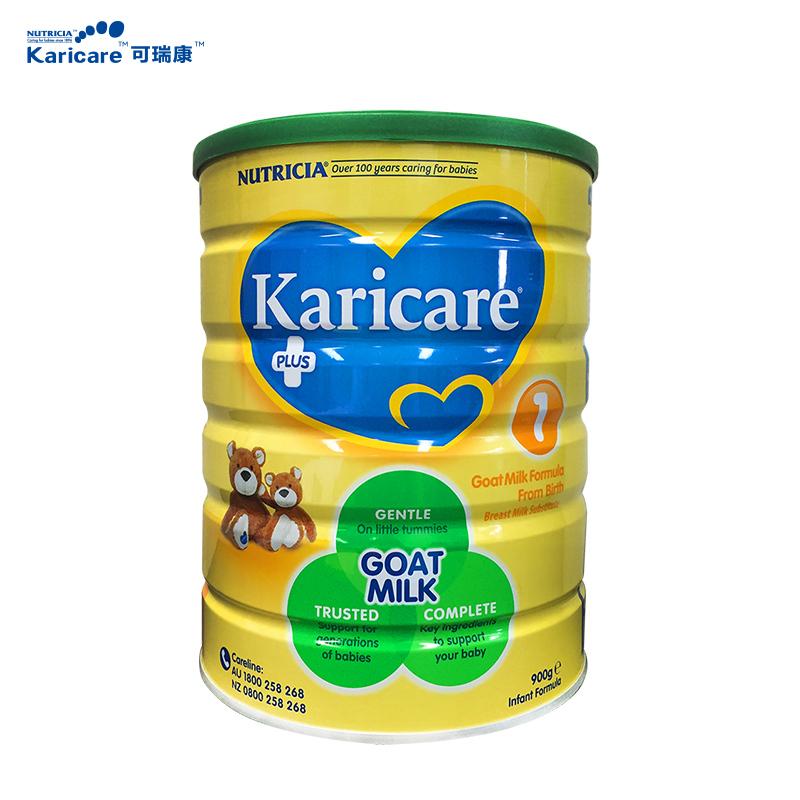 KARICARE 可瑞康 羊奶粉 900g 一段