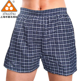 Arrow cotton pants home casual pants large size men s underwear at home plaid pants cotton pants