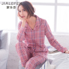Ms. pajamas spring and autumn cotton long-sleeved tracksuit autumn thin middle-aged mother in the elderly cardigan suit