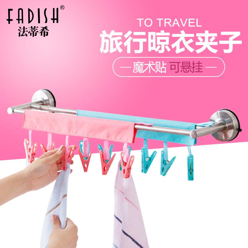 Путешествие портативный ткань вешалка складные из разница путешествие прачечная одежда клип ванная комната стойка велогонка клип
