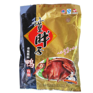 Hunan Changde sauce Banya duck child overweight super special spicy sauce Banya specialty food lo 280g