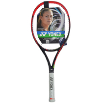 YONEX VCORE SV95 98 100 Saxophone mens and womens tennis racket carbon fiber all carbon