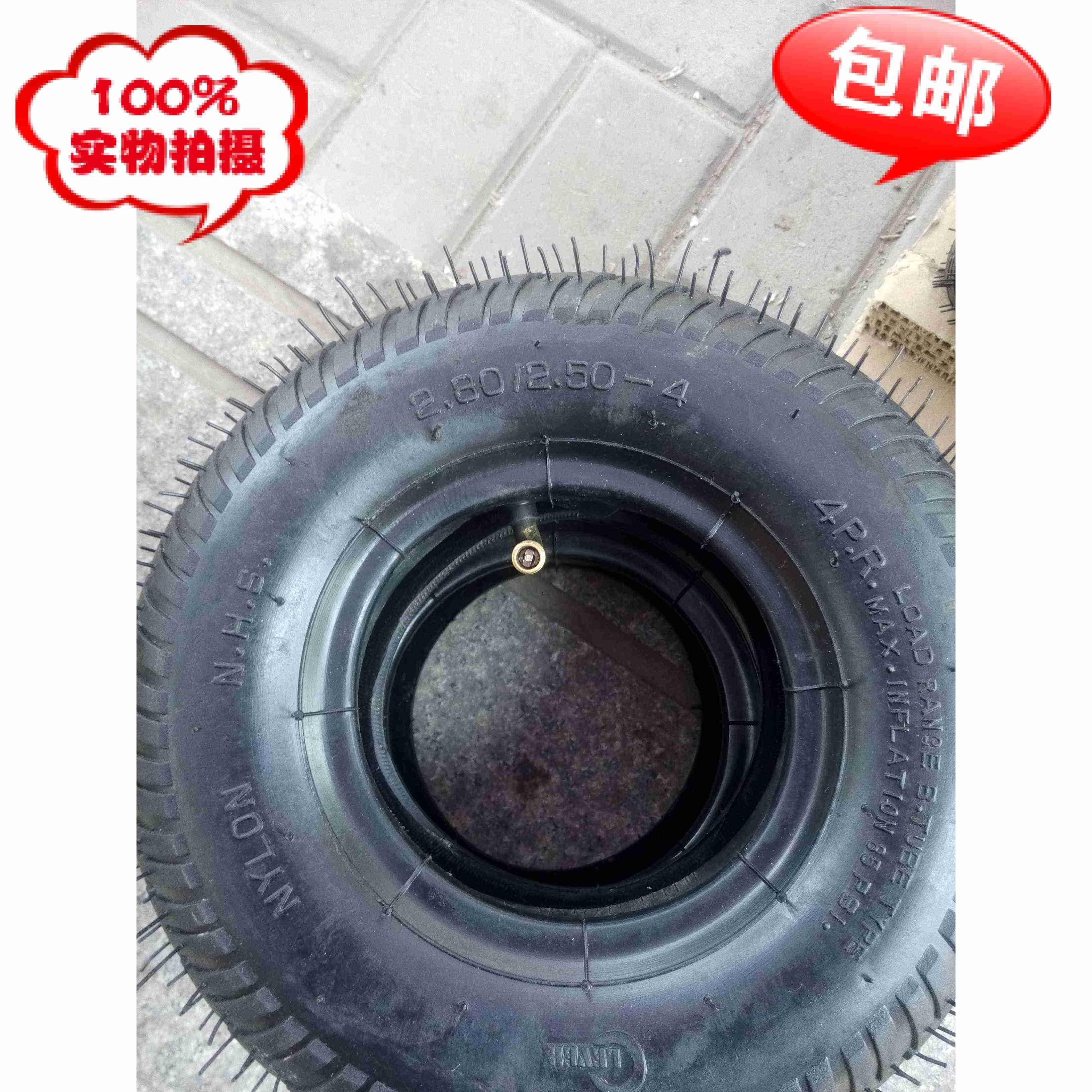 Yu Xin Электрический автомобиль 2.80-4/2.50-4 шин Внутренняя трубка 2.8-4/2.5-4 шины внутренней трубки для электронной почты
