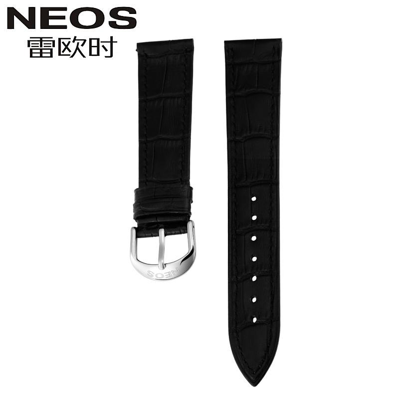 雷欧时鳄鱼纹皮手表带 黑色|白色|棕色 20mm