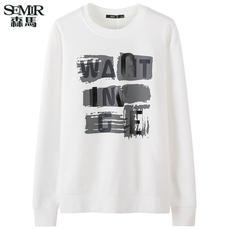 森馬衛衣 2016冬裝 男士圓領字母寬鬆套頭針織長袖T恤衛衣潮