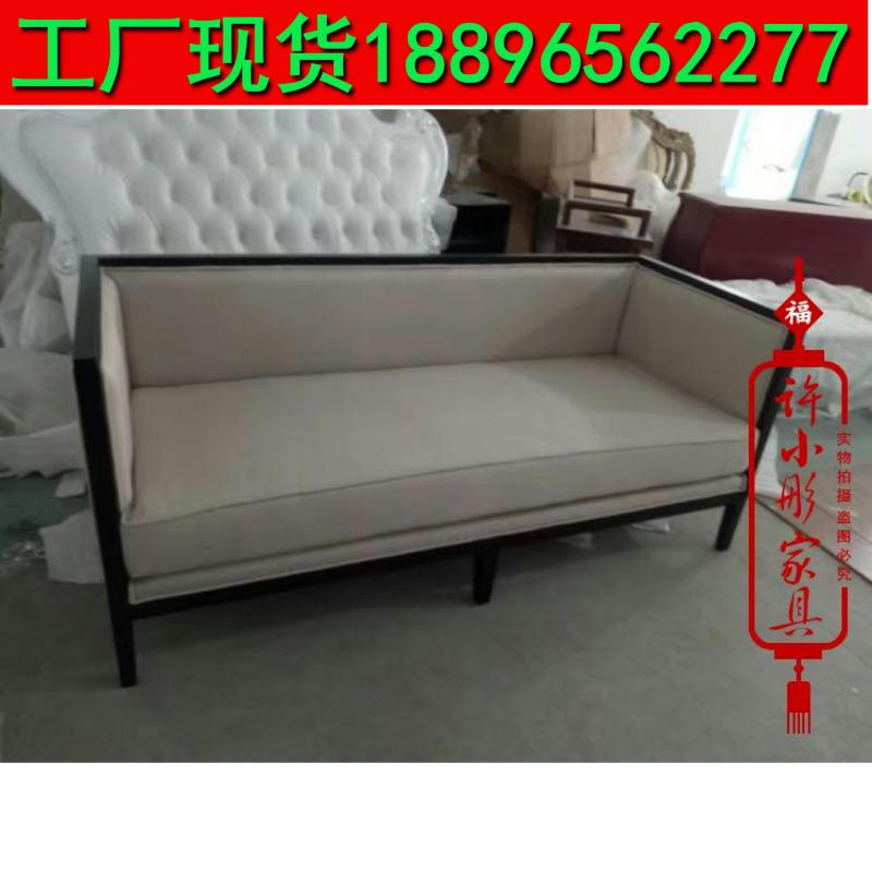 新中式实木沙发组合现代简约沙发椅10月16日最新优惠
