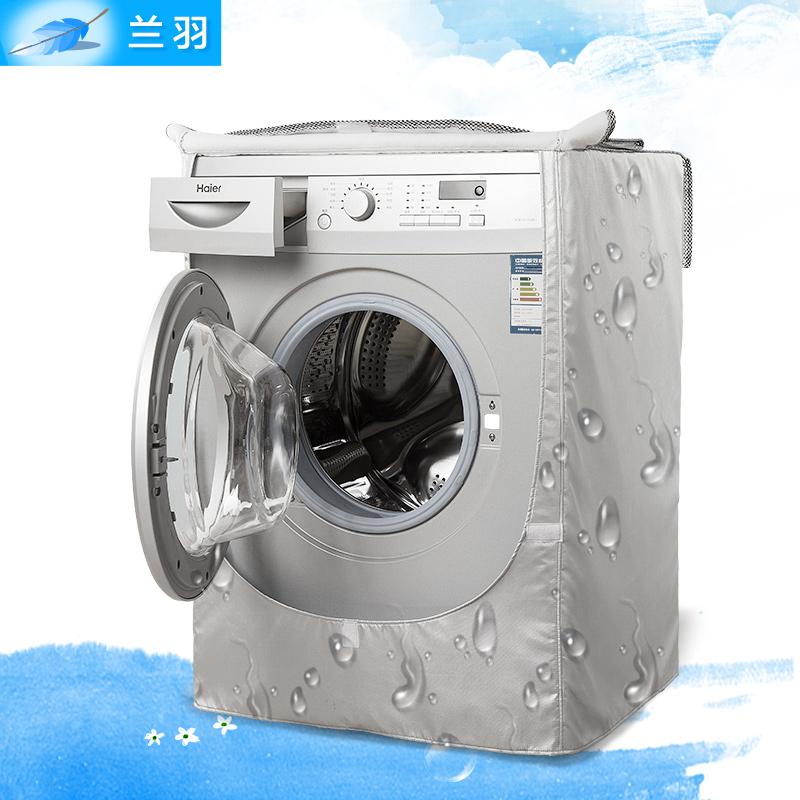 海爾小天鵝美的6 75 8 9公斤 全自動滾筒洗衣機罩防水防曬套子