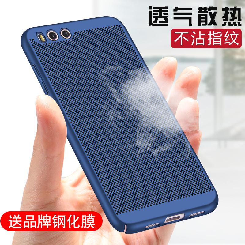 小米6散热手机壳小米6Plus透气保护套防摔全包磨砂硬壳潮男女新款