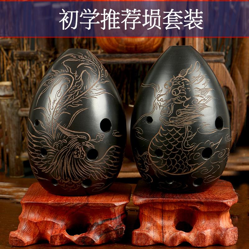 Сюнь восемь отверстие новичок начиная земля керамика Сюнь портативный древний музыкальные инструменты студент для взрослых семь дым отправить учебник база