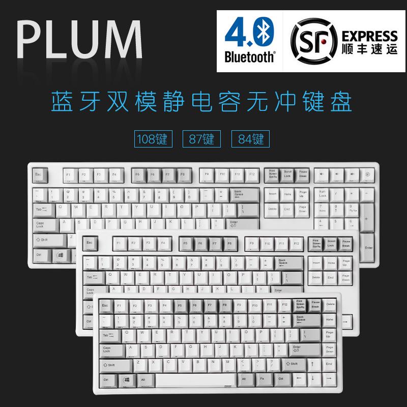 Plum普拉姆NIZ蓝牙双模MAC静电容84 87 108侧刻无冲游戏机械键盘