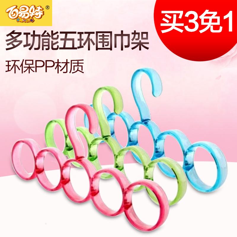 Сто легко специальный пестрый мода кольца шарф полка интенсивный пластик вешалка шарф шарфы наконечник подключить полка