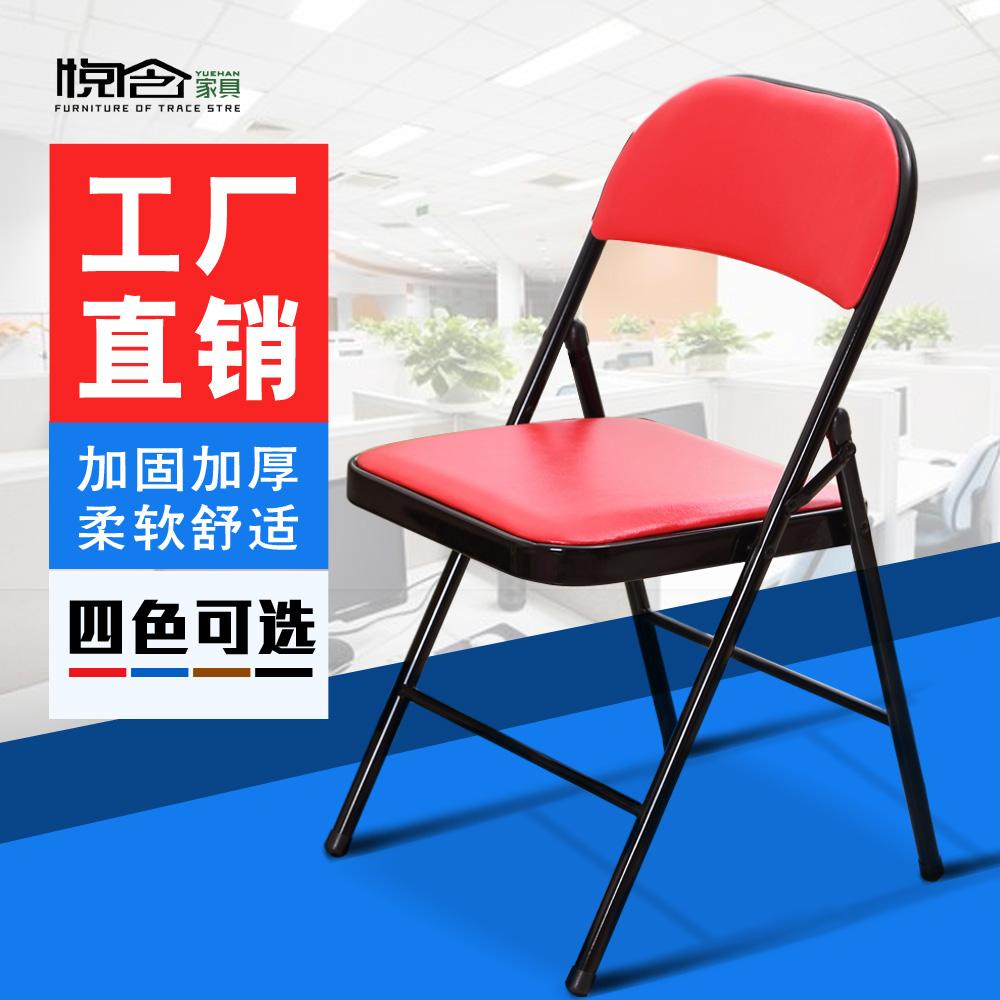 家用電腦椅 折疊辦公椅 椅靠背椅會議轉椅非網布椅子職員椅
