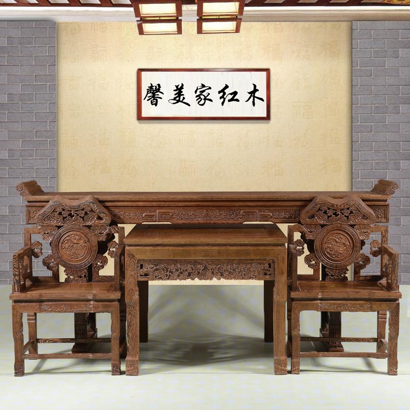 红木家具非洲鸡翅木中堂 大案台灵芝八仙桌 供桌 大堂组合四件套