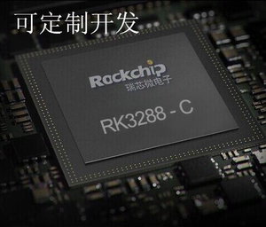 Buy The amount of factory pcb schematic sdk Rockchip RK2928 RK3128 RK3188  Rk3288 RK3066 in BuyToMe com