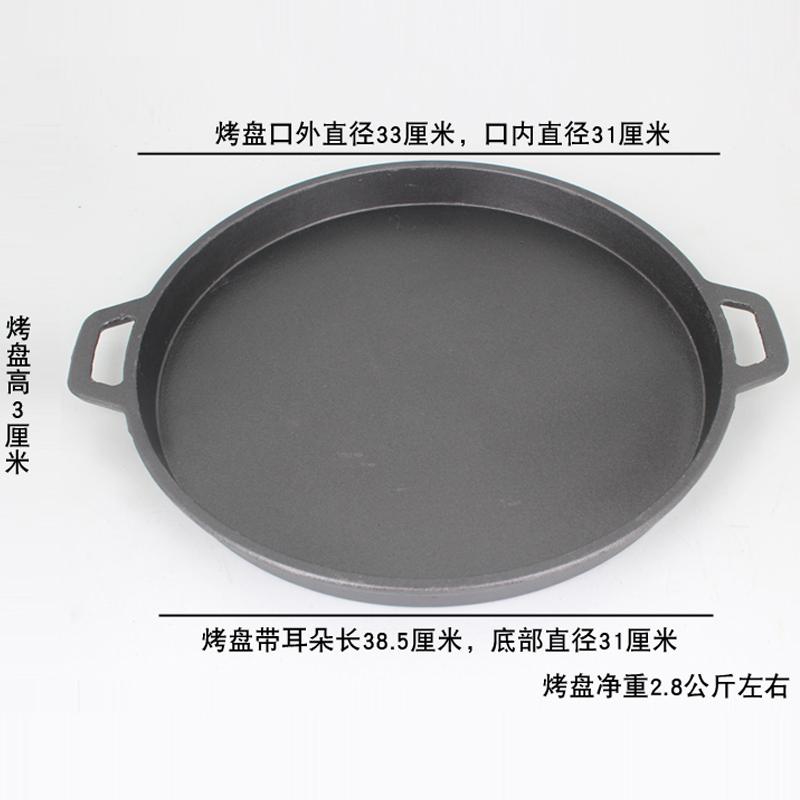 Двойной ханчжоу чугун барбекю блюдо 33CM бизнес жаркое мясо блюдо круглый утюг сжигать жаркое мясо горшок корейский большой формы для выпечки жаркое горшок