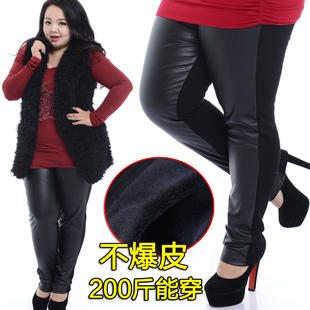 Large yards pants plus thick velvet leggings stitching leather pants feet pants fat MM 200 pounds fat MM big yards leather pants