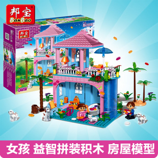 Bang Bao girl Tong Yizhi fight inserted plastic toy building blocks princess house villa friends series