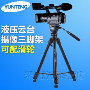 云腾880三脚架液压云台阻尼专业单反相机佳能索尼摄像机三角架