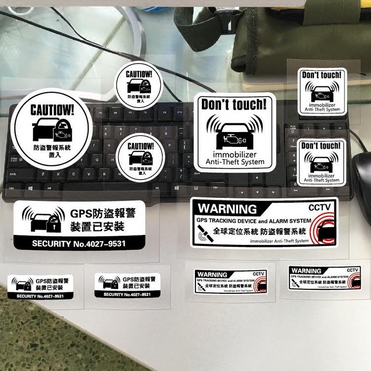 包邮牛牛潮贴汽车防盗警示贴纸GPS全球定位反光贴玻璃车身贴纸