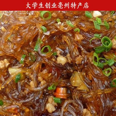 安徽特产华顺田园红薯粉丝地瓜粉丝粉条细粉 干货400克