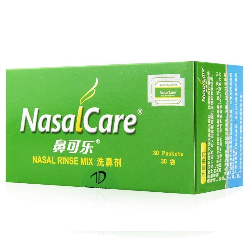 鼻可乐儿童洗鼻剂3盒90包