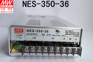 Entity genuine original flagship store in Taiwan Meanwell Switching Power Supply NES 350 36 36V 9 7A