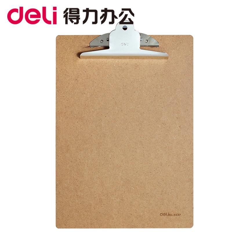 得力书写板夹9227 A4写字垫板 木质文件夹板夹 五金夹具签字夹板