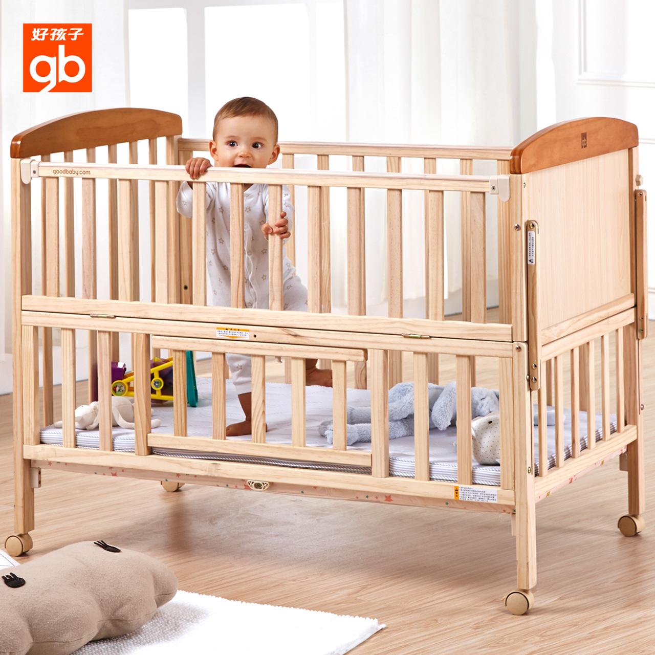 Gb хорошо дети кровать для младенца дерево без краски ребенок многофункциональный BB детская кроватка сосна колыбель кровать сетка от комаров MC283
