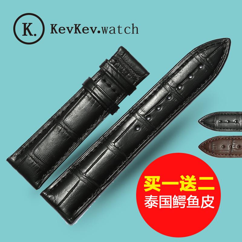 萬國江詩丹頓積家格拉蘇蒂 訂製22mm定製男女 真鱷魚皮表帶
