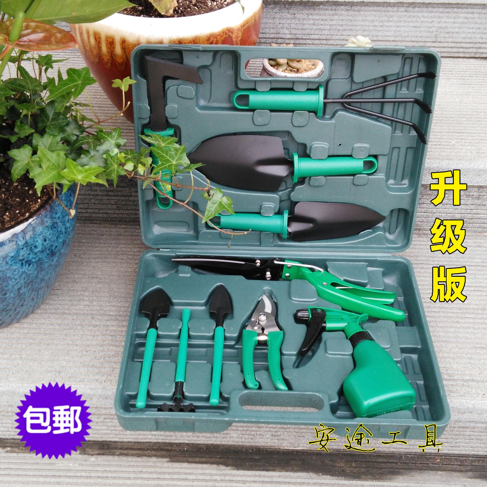 安途10件セットの園芸道具庭園の花のシャベルセットガーデンツールセット家庭用盆栽シャベル