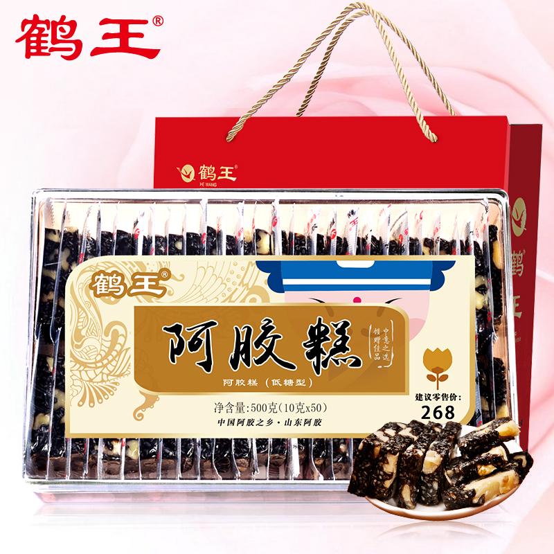 買1送1 鶴王低糖型阿膠糕即食500g 自製ejiao阿膠固元膏送禮