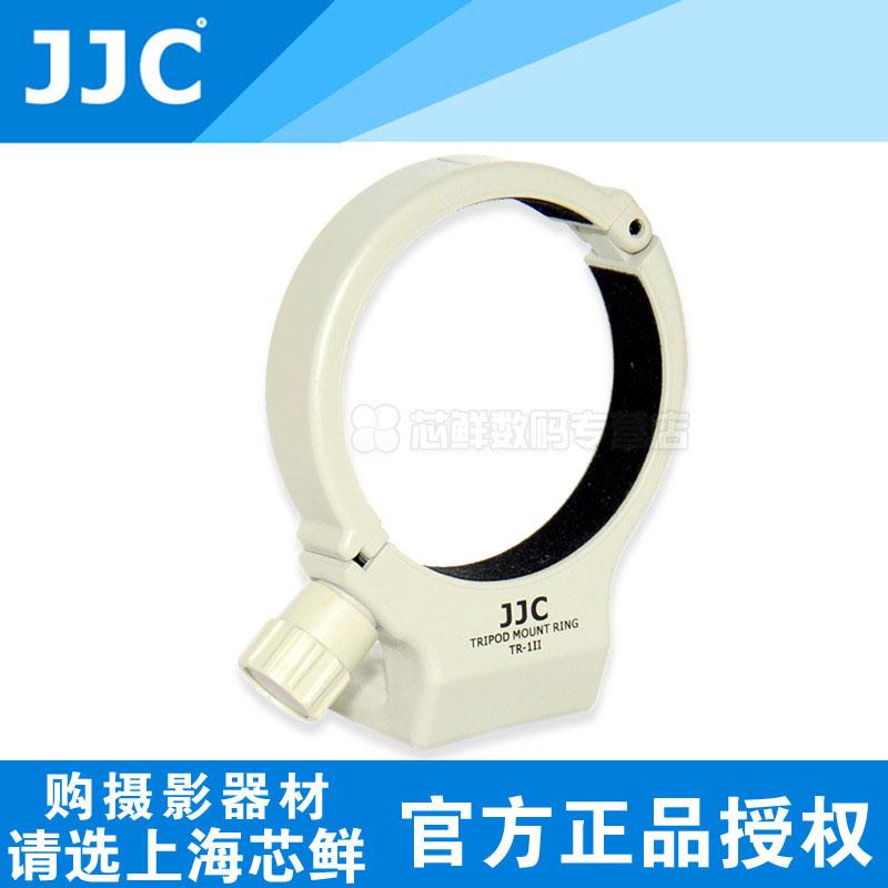 JJC TR-1II канон немного белый 70-200mm F4L IS объектив штатив кольцо