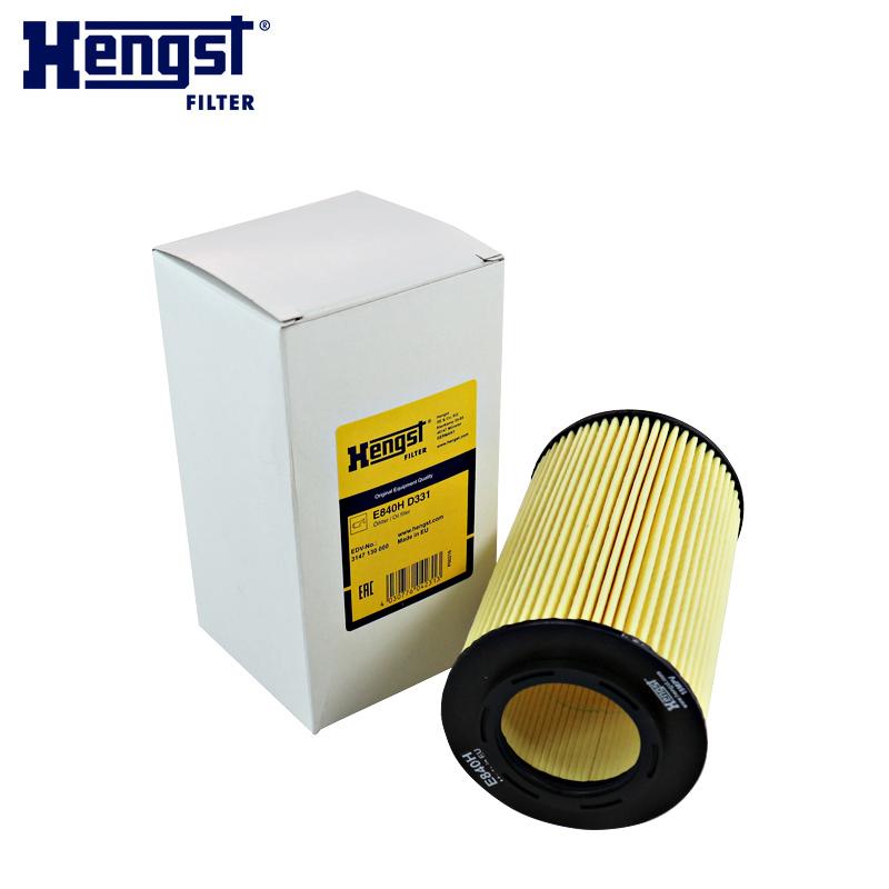 汉格斯特机油滤芯E840H D331适配欧菲莱斯,雅尊,捷恩斯3.3L,3.8L