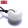 Luk Fook crown Xinjiang Kunlun jade peace buckle pendants sub male and female couple jade necklace jade pendant transport natural white